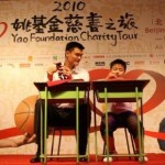 Yao Ming during his charity gala. (www.yaomingmania.com)